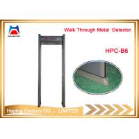 Buy cheap Super scanner hand held gold prospecting walk through metal detector from wholesalers