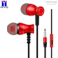 Buy cheap TPE Round Cable Noise Wired Earphones 1.2m Aluminum Alloy Housing from wholesalers