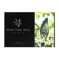 Buy cheap Blood clean jelly Improve Gout Herbal product from wholesalers