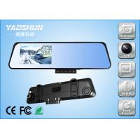 Buy cheap H.264 Car DVR Camera Recorder Rear View Mirror Recorder For Private Cars from wholesalers