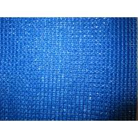 Buy cheap Blue Plastic Fence Netting from wholesalers