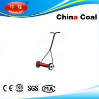 Buy cheap Portable Lawn Mower ,Grass Cutter without Motor From China Coal from wholesalers