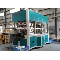 Buy cheap Fully Automatic Thermoforming Machine For Paper Pulp Tableware 7000Pcs / H from wholesalers