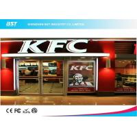 Buy cheap P5mm Transparent LED Screen Display , Flexible glass led screen diffrerent shape from wholesalers