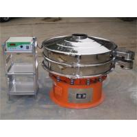 Buy cheap Food Processing Ultrasonic Vibrating Sieve , Classic Screening Equipment from wholesalers