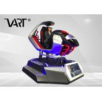 Buy cheap RoHS Game Center Car Driving 9D Simulator VR Play Car Racing Games Online from wholesalers