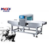 Wholesale Food Processing Industry Food Metal Detector Machine Factory Direct Proceeding from china suppliers