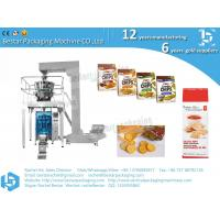 Buy cheap New design granule biscuit pouch bag gusset bag packing machine from wholesalers
