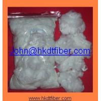 Buy cheap 7d 64mm polyester staple fiber for filling toys, pillows, sofas from wholesalers