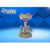 Buy cheap Mini Kiddy Ride Machine Merry Go Round Horse Carousel English Version from wholesalers