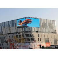 Buy cheap SMD3535 P16 Flexible Led Display Panels For Building Advertising Board from wholesalers