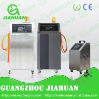 Buy cheap car wash ozone generator from wholesalers