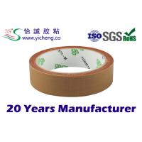 Buy cheap rubber adhesive colorful duct tape ,supermarket selling / wrapping heavy duty duct tapes from wholesalers