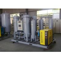 Buy cheap PSA Air Separation Plant 380V For Industrial Nitrogen With PLC Automatic Control product