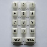 Buy cheap silicone button from wholesalers