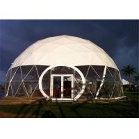 Buy cheap 15m Diameter Outdoor Winter Party Tent , Hard Igloo Geodesic Dome Camping Tent from wholesalers