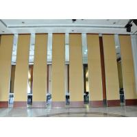 Buy cheap 120mm Thickness Folding Partition Wall , Sliding Office Partition Walls from wholesalers
