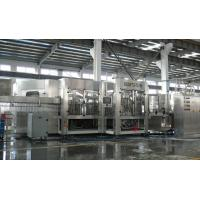 Buy cheap drinks liquid carbonated beverage filling machine from wholesalers