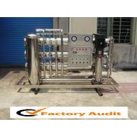 China 3TPH Magnetic Water Treatment Equipments SUS Housing UPVC Pipe Installed on sale