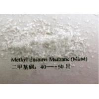 Buy cheap 99.90% Active Pharmaceutical Ingredients Methyl Sulfonyl Methane CAS 67-71-0 MSM from wholesalers