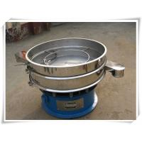 Buy cheap single layer ultrasonic vibro sieve for micro-fine powder from wholesalers