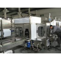 Buy cheap 3 Gallon 5 Gallon Jar Water Bottling Machine , Pure Water / Mineral Water Filling Equipment from wholesalers