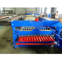 Buy cheap High Speed Corrugated Iron Sheet Making Machine With PLC Control System from wholesalers