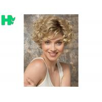 Ladies New Stylish Synthetic Dark Blonde Short No lace Full Hair Wig Manufactures