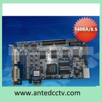 Buy cheap GV 1480A DVR Card PCI-Express CCTV Video PC Based DVR Board 16 channel full realtime from wholesalers