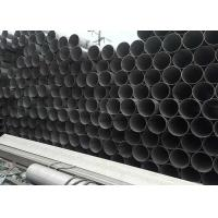 Wholesale Multifunction Seamless Stainless Steel Pipe 304 316L Grade 0.16-3.0mm Thickness from china suppliers