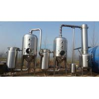 Buy cheap Fruit Juice Concentrator Double-Effect Falling Film Thermal Evaporator from wholesalers