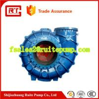 Buy cheap High Efficiencty Professional Horizontal Centrifugal Desulphurization Pump from wholesalers