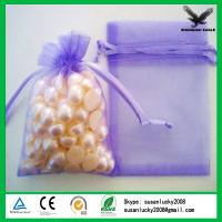 Buy cheap Organza  favor bag (directly from factory) from wholesalers