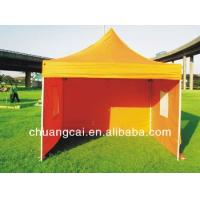 Buy cheap Logo according to customer need military frame tent product