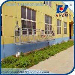 Buy cheap 800kg Building Gondola Construction Suspended Platforms 380v/50Hz ZLP800 Working Platform from wholesalers