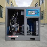 Buy cheap 22KW/30HP  Direct driven screw air compressors Looking for distribution agent from wholesalers