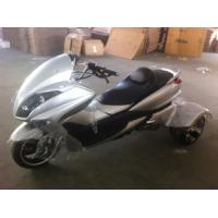 Wholesale Yamaha Oil Cooled 150CC Three Wheel / Trike Scooter For Short Trip from china suppliers