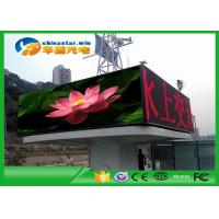 Buy cheap 6mm Fixed Outdoor Waterproof IP65 hd led panel for Advertising , 768*960mm from wholesalers