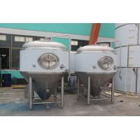 Quality Stainless Steel Beer Fermenter Storage Tank for Micro Brewery Pub for sale