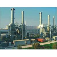 Buy cheap 30MW Professional Gas Fired Power Plants , Combined Cycle Gas Power Plant from wholesalers