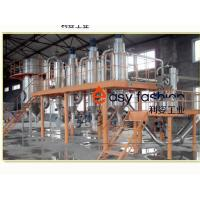 Wholesale High Automation Pneumatic Air Classifier Machine With High Grading Efficiency from china suppliers