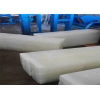 Buy cheap Anti Rust Block Ice Machine 10 Tons / Day Aliminium Plate Ice Moulds Material from wholesalers