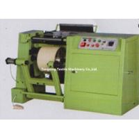 Buy cheap China yarn spooling machine factory for pp,terylane,nylon etc. from wholesalers