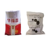 Buy cheap Biodegradable Woven Polypropylene Feed Bags Anti Slip Laminated White from wholesalers