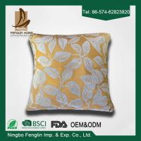 Buy cheap Popular Chenille Fabric Pillow Cushion Covers Bedroom Throw Pillows 45x45cm from wholesalers