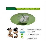Buy cheap Clomifene Citrate Clomiphene Powder Clomid 50mg / ml CAS 50-41-9 Top Antiestrogen from wholesalers