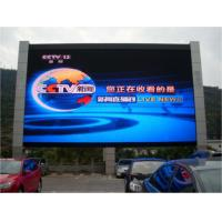 Buy cheap Energy Saving P5 Outdoor Led Display 40000 Dots/Sq.m Pixel Density RoHS Approved product