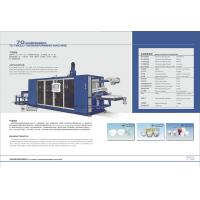 Buy cheap LC70 Tilt-mold Thermoforming Machine from wholesalers