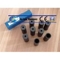 Buy cheap Boron Carbide Material Sandblasting Accessories Sand Filter Insert Nozzle Working Pressure 5 - 100P from wholesalers