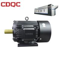 Wholesale Washing Machine Variable Speed AC Motor Linear Shape Enclosed Low Noise from china suppliers